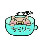 ちょ~便利![ちえみ]のスタンプ!(個別スタンプ:33)