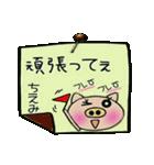 ちょ~便利![ちえみ]のスタンプ!(個別スタンプ:35)