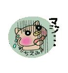 ちょ~便利![ちえみ]のスタンプ!(個別スタンプ:38)