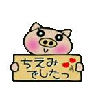 ちょ~便利![ちえみ]のスタンプ!(個別スタンプ:39)
