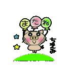 ちょ~便利![ちえみ]のスタンプ!(個別スタンプ:40)