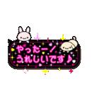 ピンクのキラキラ吹き出しスタンプ(個別スタンプ:1)