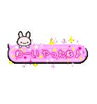 ピンクのキラキラ吹き出しスタンプ(個別スタンプ:2)