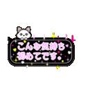 ピンクのキラキラ吹き出しスタンプ(個別スタンプ:3)