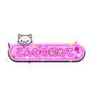ピンクのキラキラ吹き出しスタンプ(個別スタンプ:4)