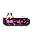 ピンクのキラキラ吹き出しスタンプ(個別スタンプ:8)