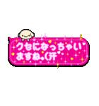 ピンクのキラキラ吹き出しスタンプ(個別スタンプ:11)