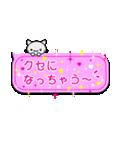 ピンクのキラキラ吹き出しスタンプ(個別スタンプ:12)
