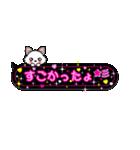 ピンクのキラキラ吹き出しスタンプ(個別スタンプ:14)
