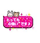 ピンクのキラキラ吹き出しスタンプ(個別スタンプ:15)