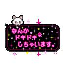 ピンクのキラキラ吹き出しスタンプ(個別スタンプ:17)