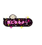 ピンクのキラキラ吹き出しスタンプ(個別スタンプ:22)