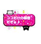 ピンクのキラキラ吹き出しスタンプ(個別スタンプ:26)
