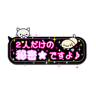 ピンクのキラキラ吹き出しスタンプ(個別スタンプ:27)
