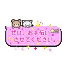 ピンクのキラキラ吹き出しスタンプ(個別スタンプ:31)