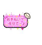 ピンクのキラキラ吹き出しスタンプ(個別スタンプ:32)