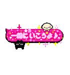 ピンクのキラキラ吹き出しスタンプ(個別スタンプ:34)