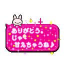 ピンクのキラキラ吹き出しスタンプ(個別スタンプ:38)