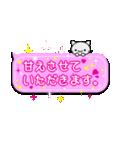 ピンクのキラキラ吹き出しスタンプ(個別スタンプ:39)