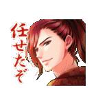 天下統一恋の乱~Love Ballad~ 其ノ弐(個別スタンプ:12)