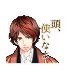 天下統一恋の乱~Love Ballad~ 其ノ弐(個別スタンプ:19)