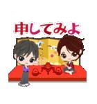 天下統一恋の乱~Love Ballad~ 其ノ弐(個別スタンプ:21)