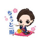 天下統一恋の乱~Love Ballad~ 其ノ弐(個別スタンプ:24)