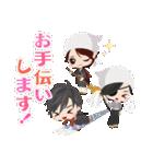 天下統一恋の乱~Love Ballad~ 其ノ弐(個別スタンプ:26)