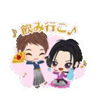 天下統一恋の乱~Love Ballad~ 其ノ弐(個別スタンプ:27)