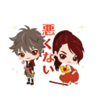 天下統一恋の乱~Love Ballad~ 其ノ弐(個別スタンプ:32)