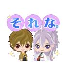 天下統一恋の乱~Love Ballad~ 其ノ弐(個別スタンプ:33)
