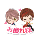 天下統一恋の乱~Love Ballad~ 其ノ弐(個別スタンプ:34)