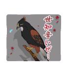 天下統一恋の乱~Love Ballad~ 其ノ弐(個別スタンプ:36)