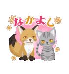 天下統一恋の乱~Love Ballad~ 其ノ弐(個別スタンプ:38)