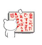 あけみっていう名前(個別スタンプ:01)