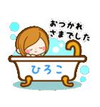♦ひろこ専用スタンプ♦②大人かわいい(個別スタンプ:4)