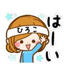 ♦ひろこ専用スタンプ♦②大人かわいい(個別スタンプ:5)
