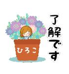 ♦ひろこ専用スタンプ♦②大人かわいい(個別スタンプ:6)
