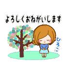 ♦ひろこ専用スタンプ♦②大人かわいい(個別スタンプ:7)