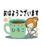 ♦ひろこ専用スタンプ♦②大人かわいい(個別スタンプ:10)