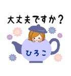 ♦ひろこ専用スタンプ♦②大人かわいい(個別スタンプ:28)