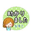 ♦ひろこ専用スタンプ♦②大人かわいい(個別スタンプ:34)