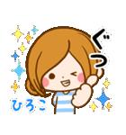 ♦ひろこ専用スタンプ♦②大人かわいい(個別スタンプ:35)