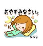 ♦ひろこ専用スタンプ♦②大人かわいい(個別スタンプ:39)