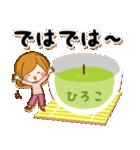 ♦ひろこ専用スタンプ♦②大人かわいい(個別スタンプ:40)