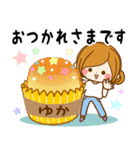 ♦ゆか専用スタンプ♦②大人かわいい(個別スタンプ:01)