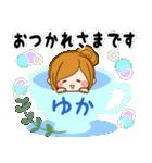 ♦ゆか専用スタンプ♦②大人かわいい(個別スタンプ:02)