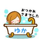 ♦ゆか専用スタンプ♦②大人かわいい(個別スタンプ:04)