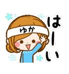 ♦ゆか専用スタンプ♦②大人かわいい(個別スタンプ:05)