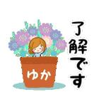 ♦ゆか専用スタンプ♦②大人かわいい(個別スタンプ:06)